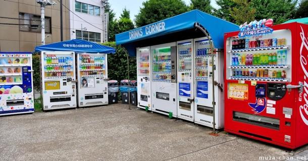 vending-machines-tokyo-big